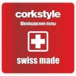 Corkstyle клеевая напольная пробка в Красноярске