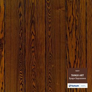 Паркетная доска Tarkett Tango Art Ясень Браун Барселона в Красноярске