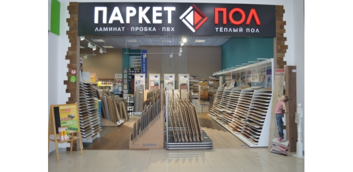 Центр ламинта и паркета в Красноярске